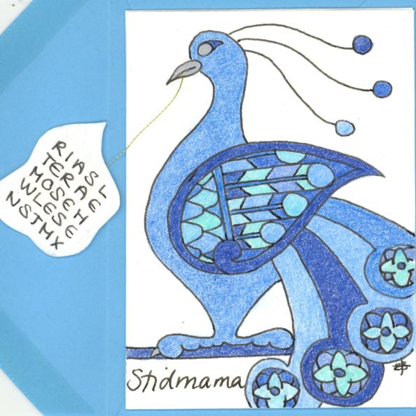 ATC Card from Atalante